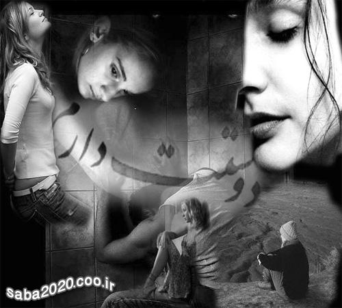 http://saba2020.persiangig.com/image/hamidsaba/x8.jpg